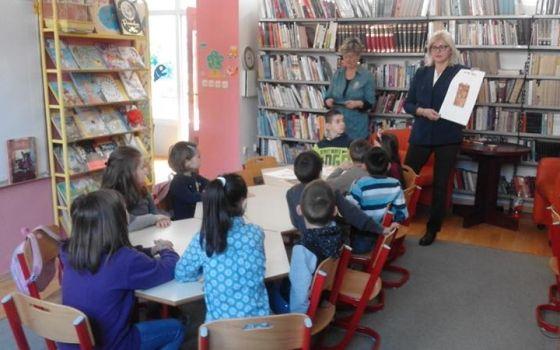 Međunarodni dan dječije knjige